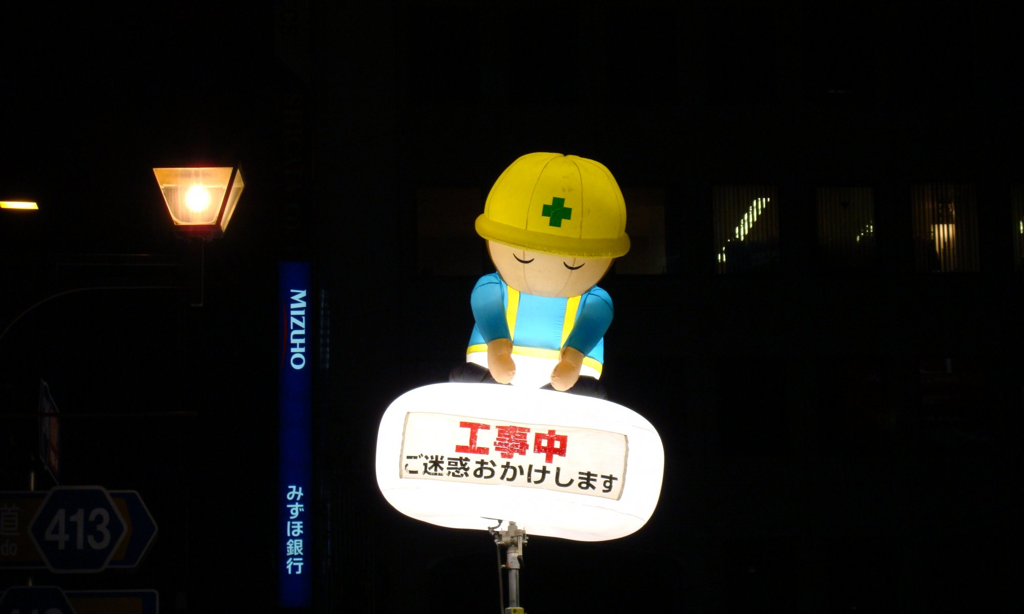 Tōkyō, Japan