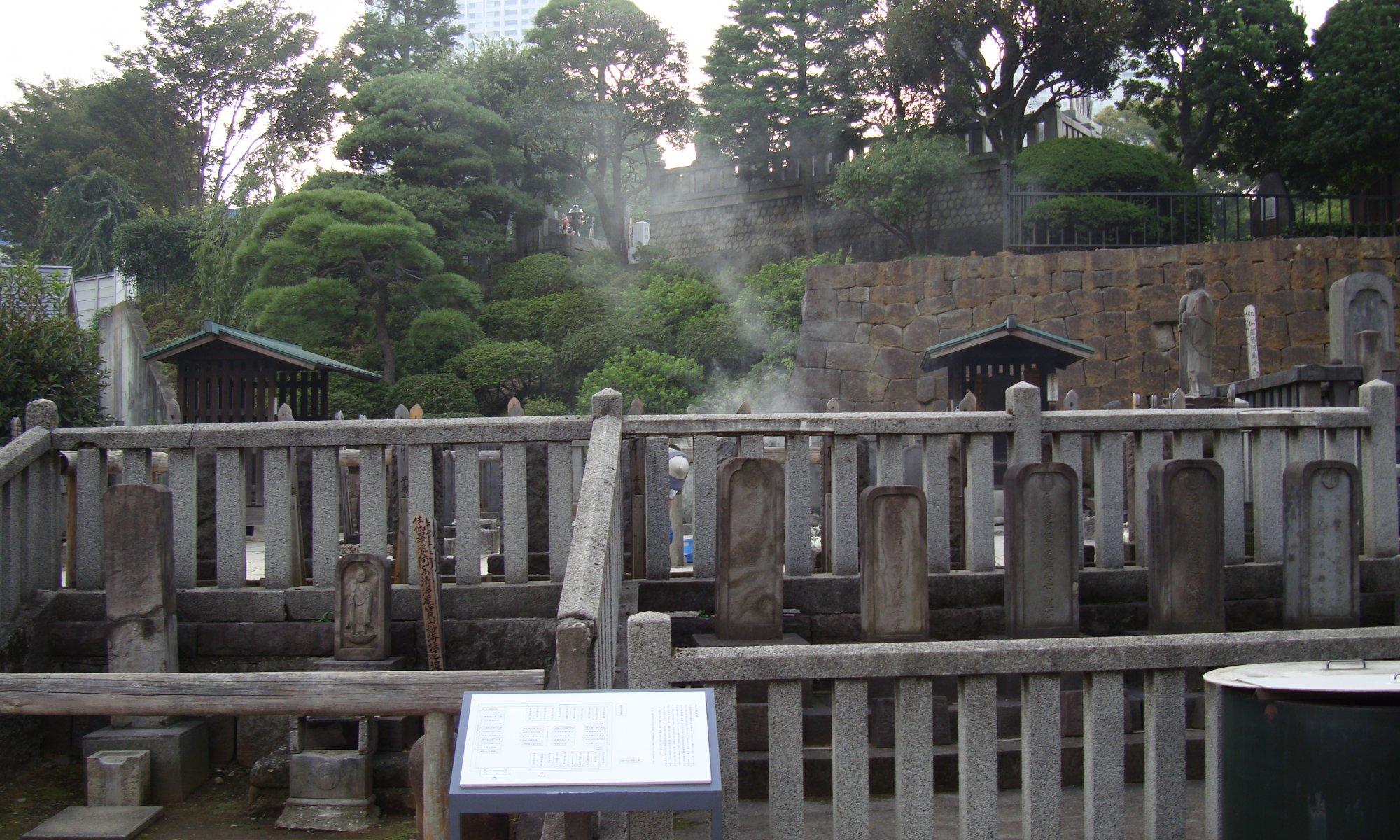Sengaku-ji, Tōkyō