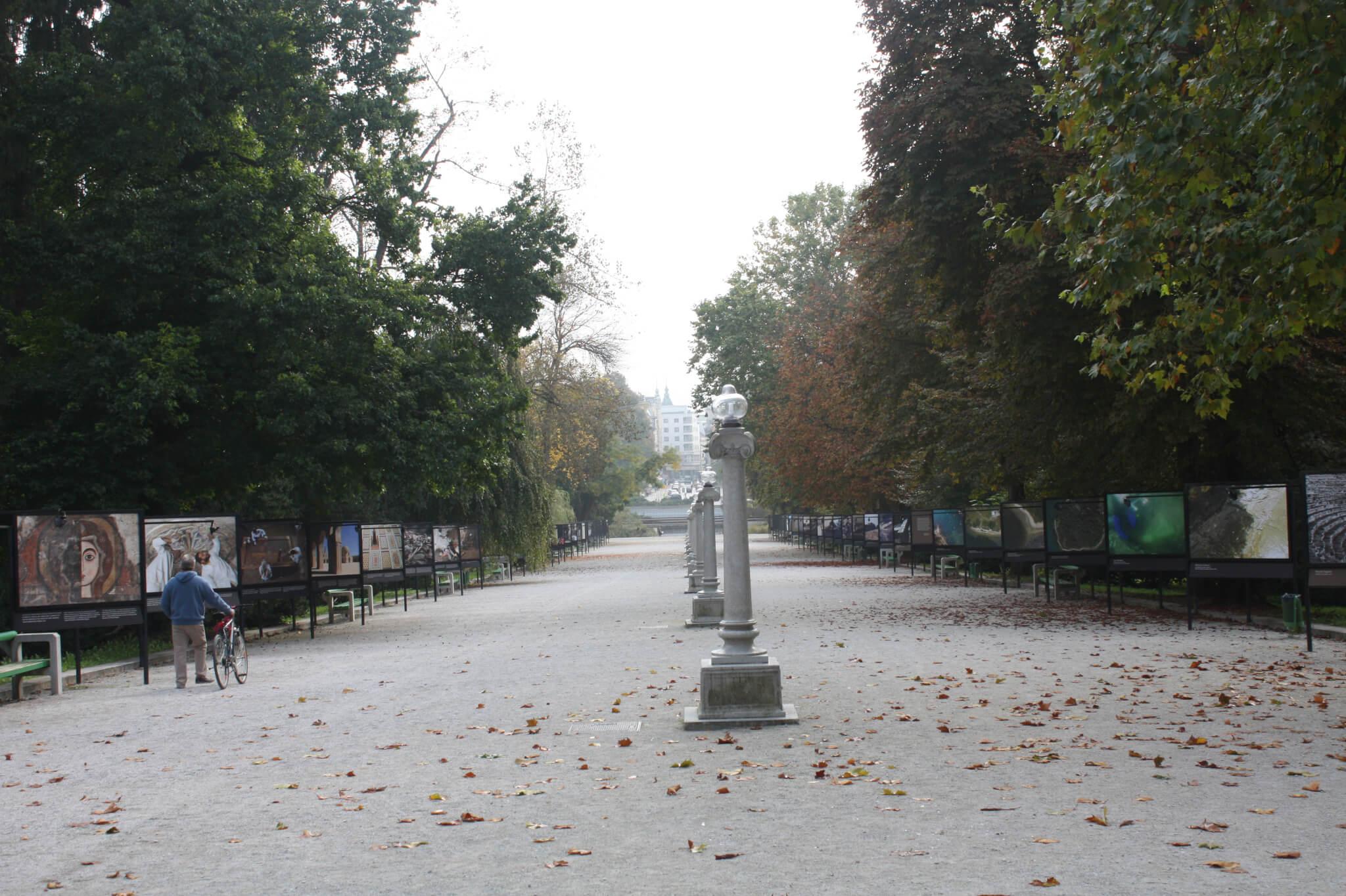 Tivoli, Ljubljana
