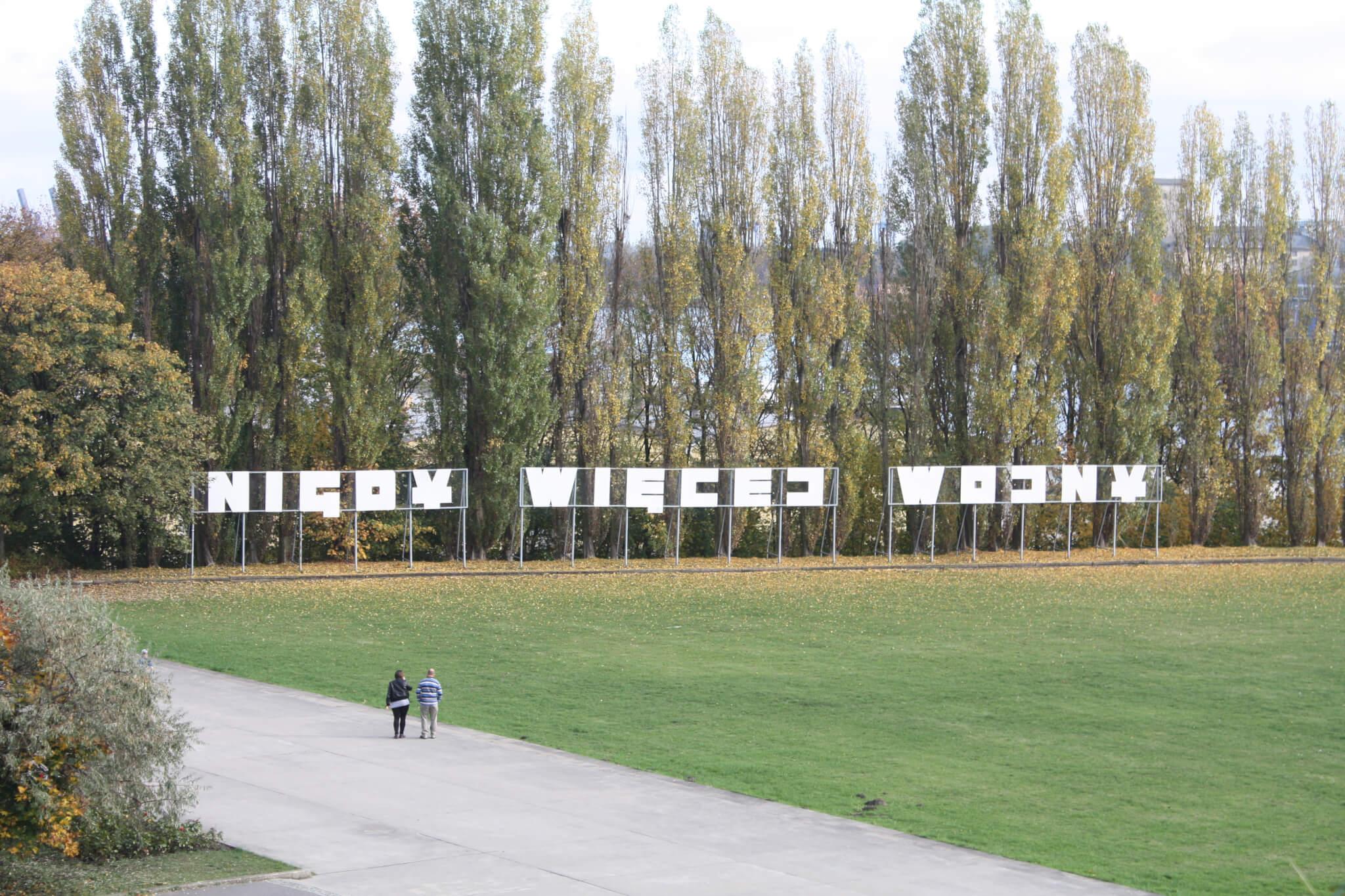 Westplatte, Gdańsk