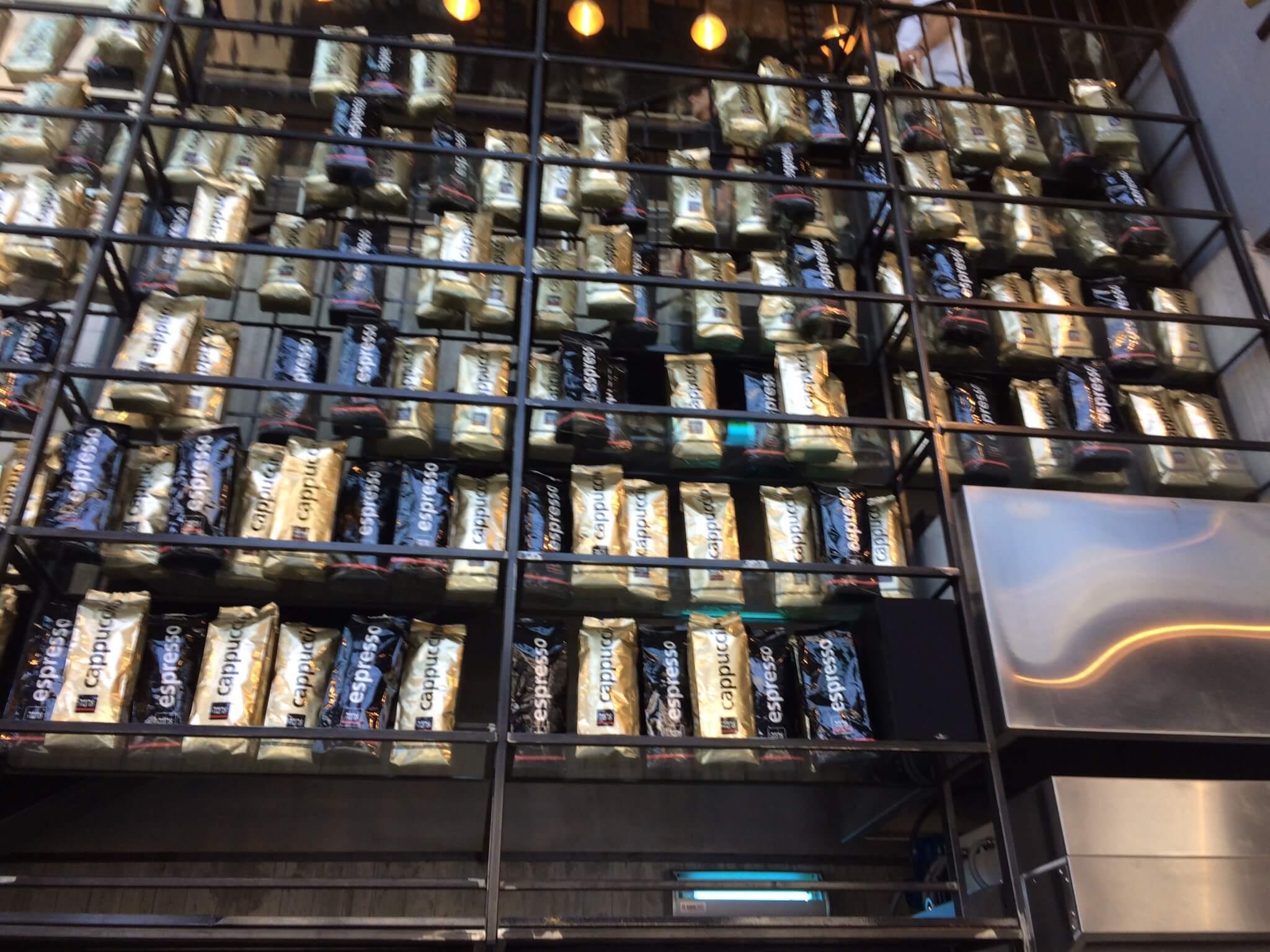 Aroma coffee, Tel Aviv