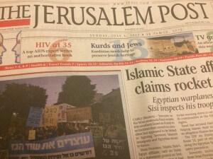 Jerusalem Post, Israel