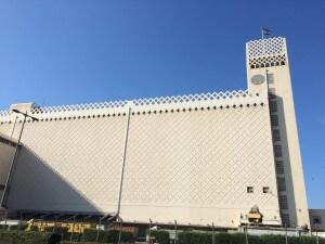 Dagon silo, Haifa
