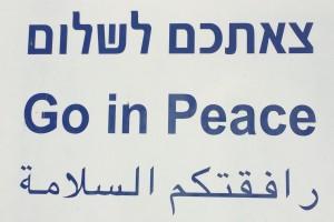 Carmel beach, Haifa