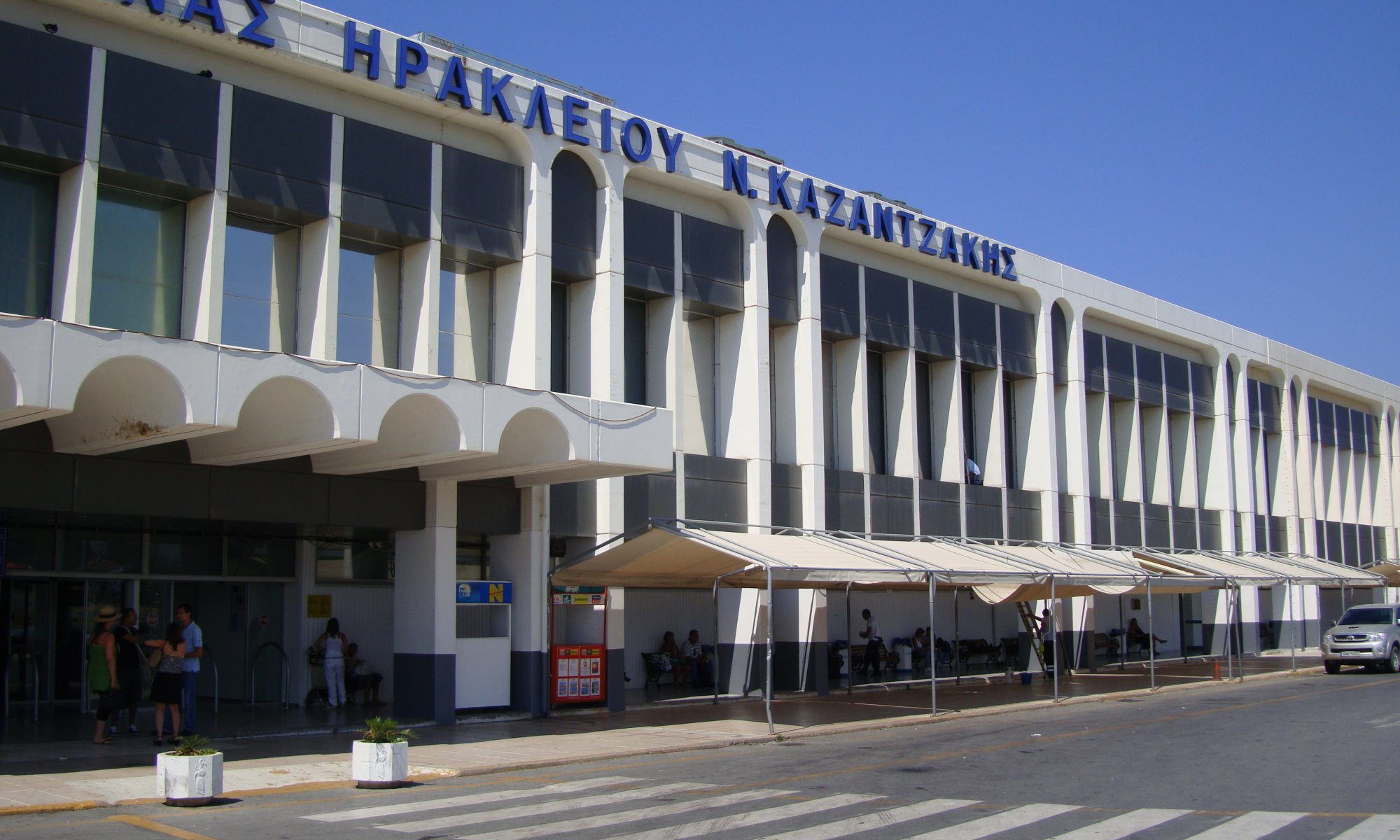 Iraklio International Airport, Ηράκλειο, Greece