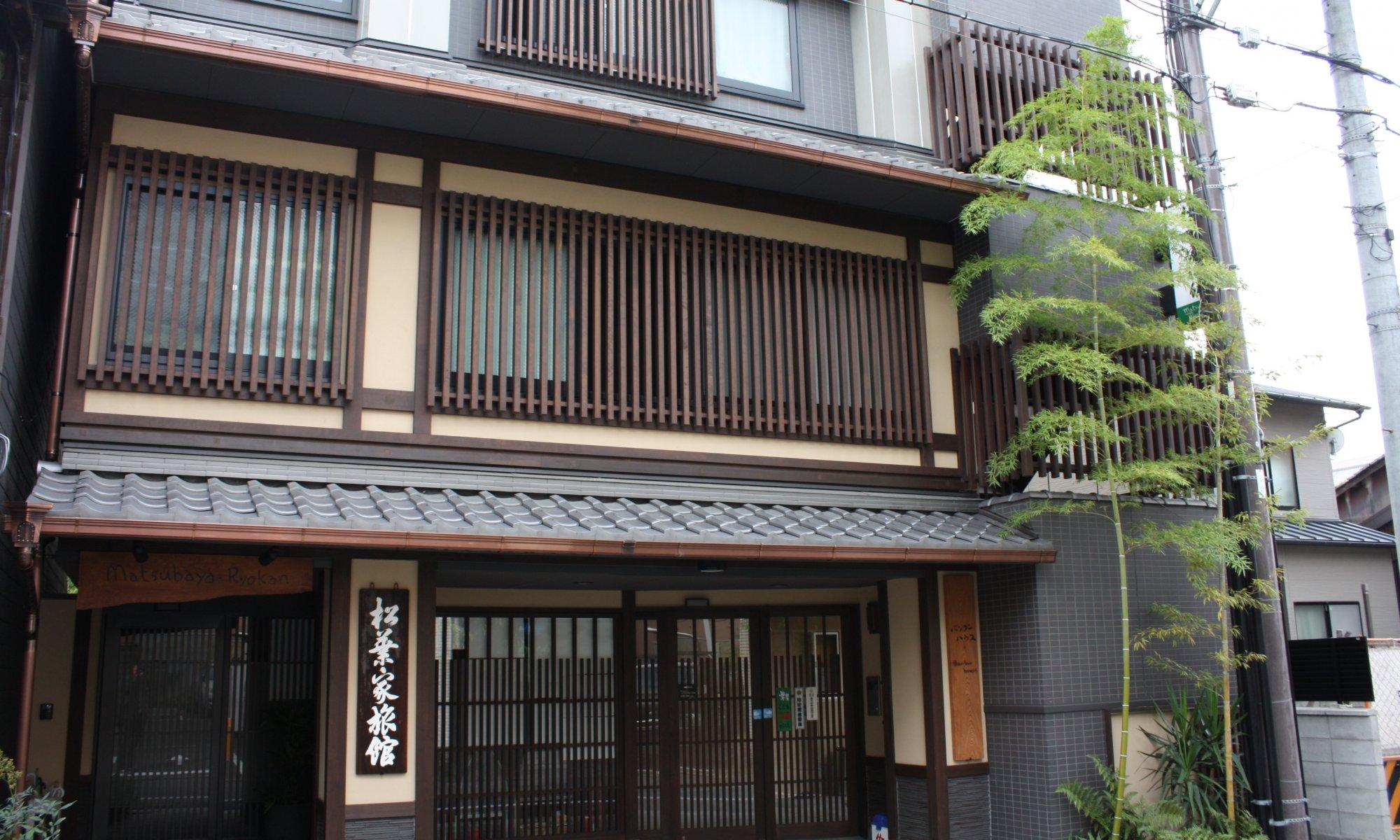 Matsubaya Ryokan, Kyōto