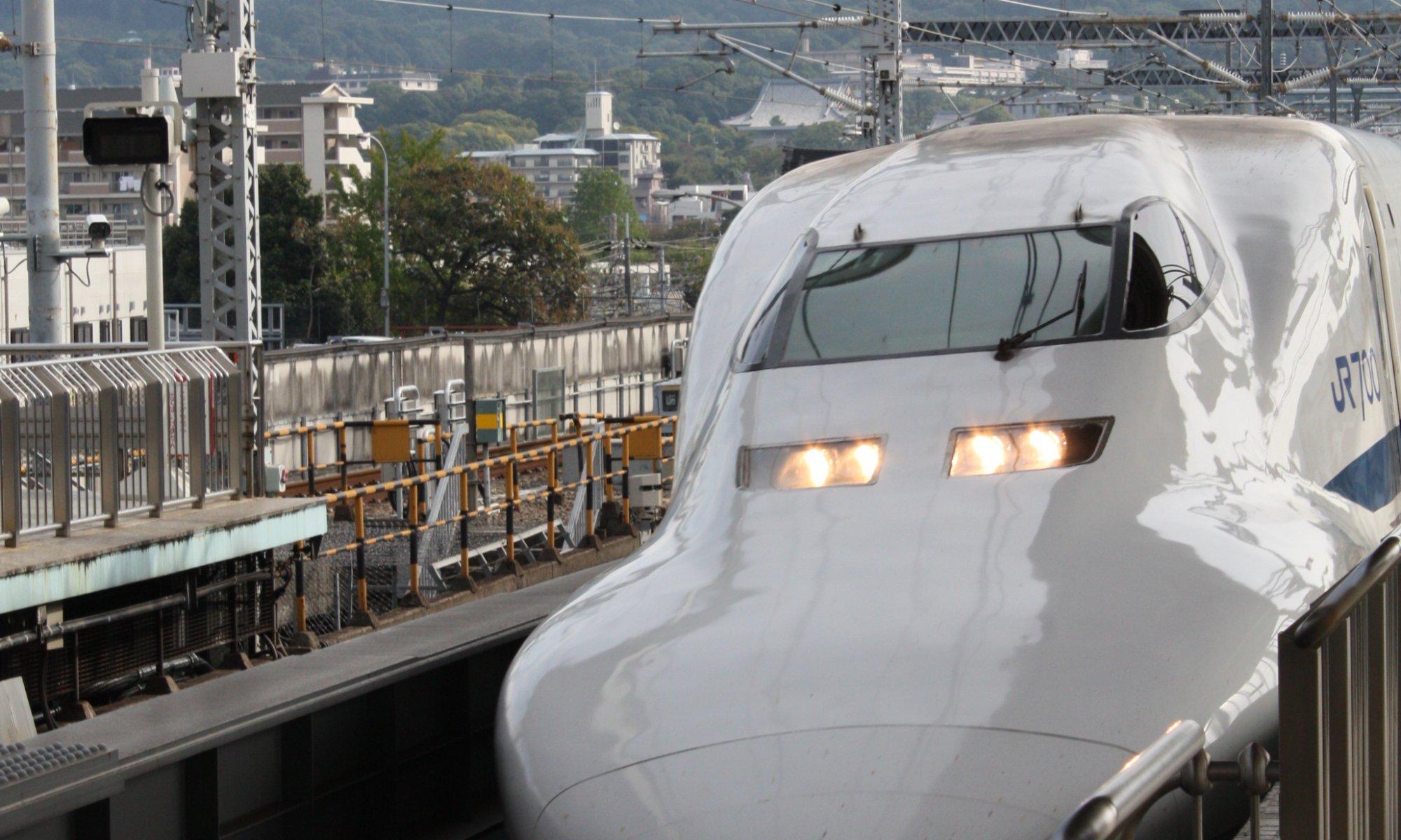 Shinkansen, Ōsaka, Japan
