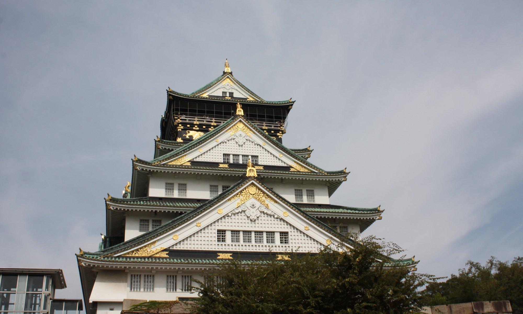Ōsaka-jō, Ōsaka, Japan