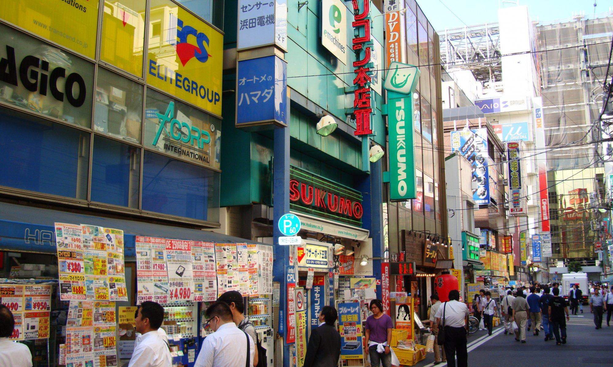 Akihabara, Tōkyō, Japan