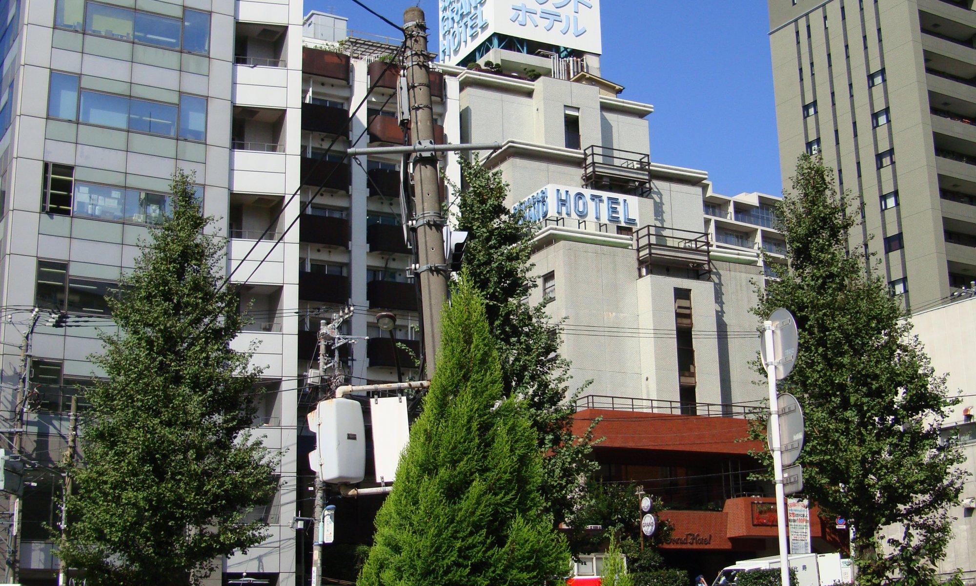 Suidobashi Grand Hotel, Tōkyō, Japan