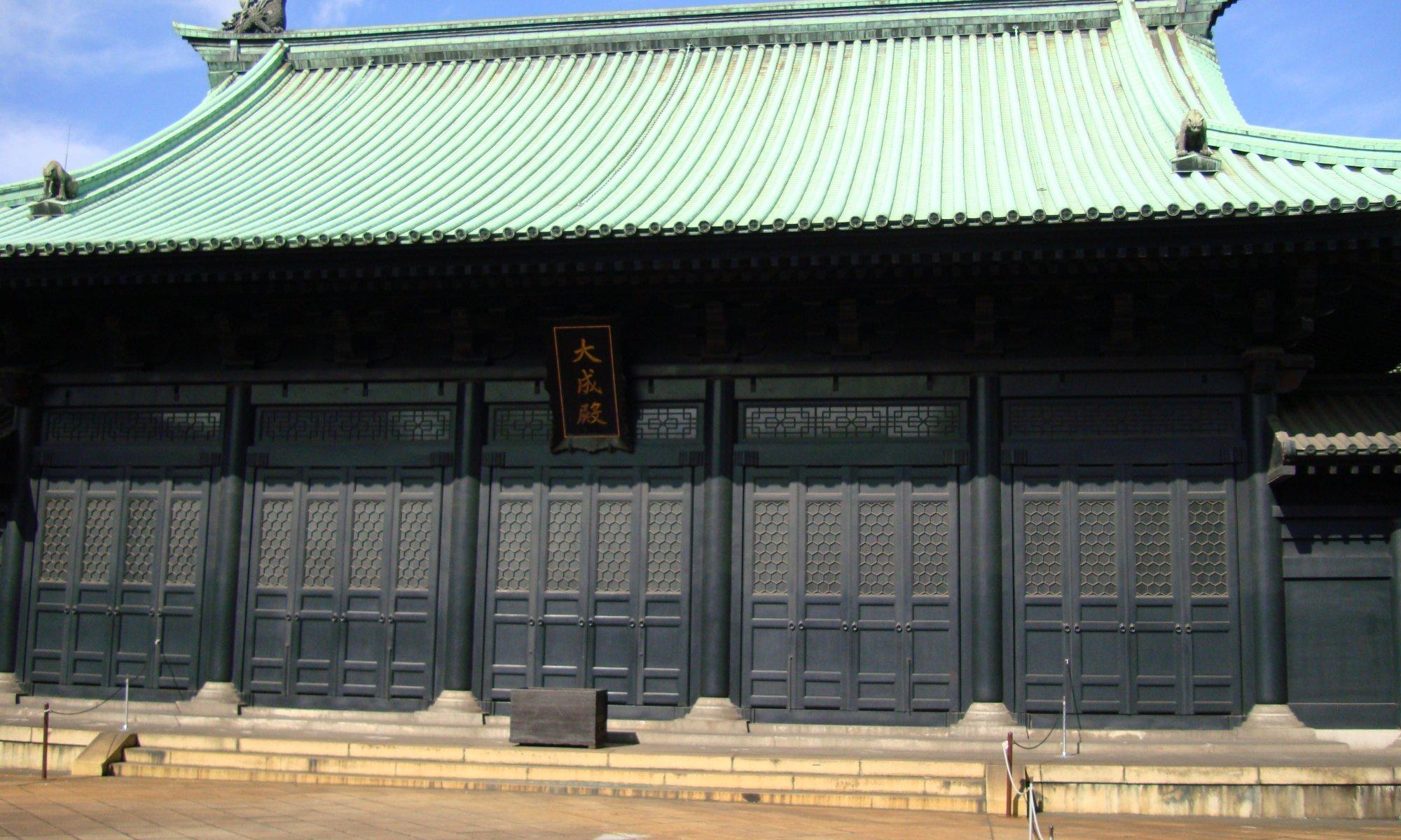 Yushima Seidō, Tōkyō