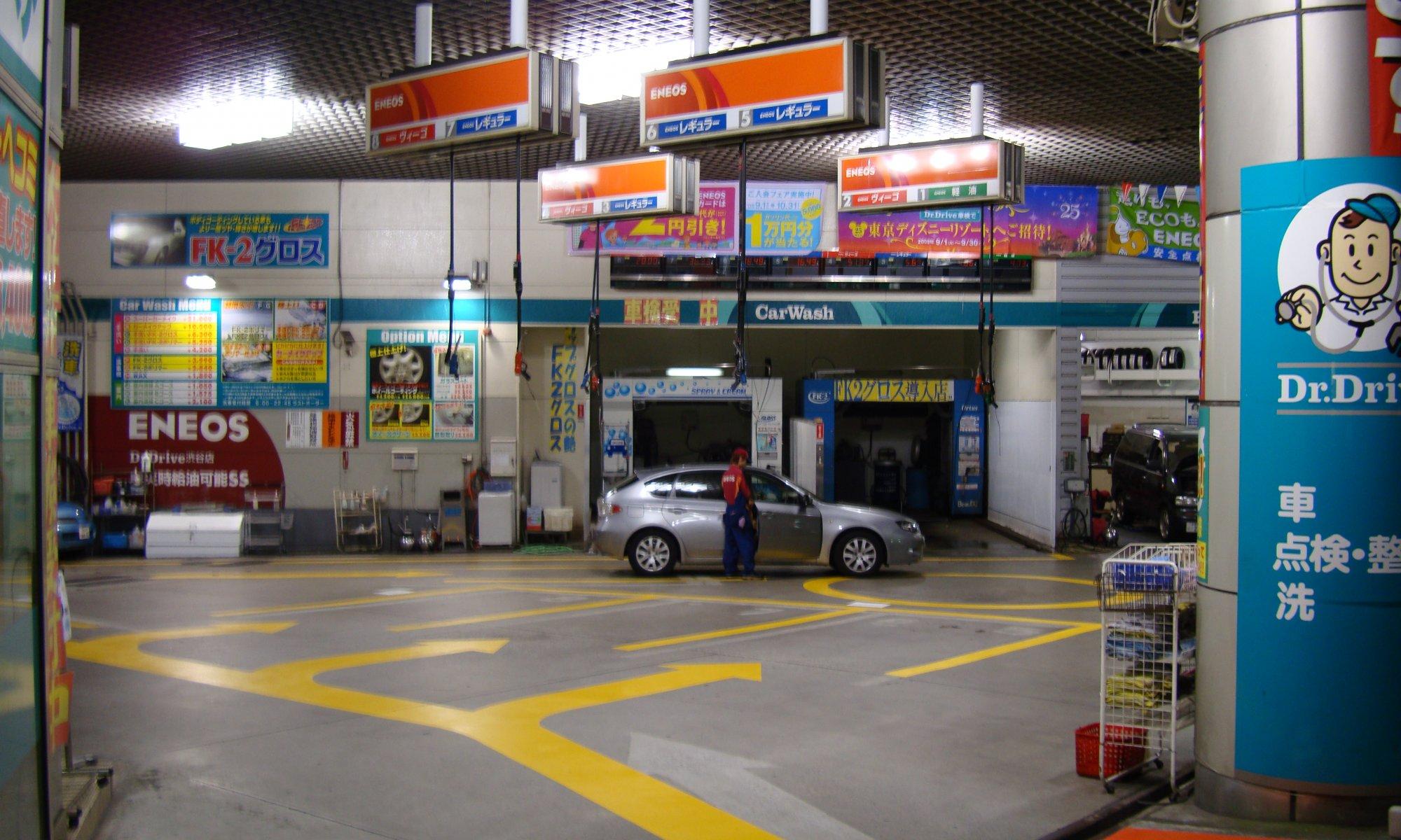 Gas station, Tōkyō