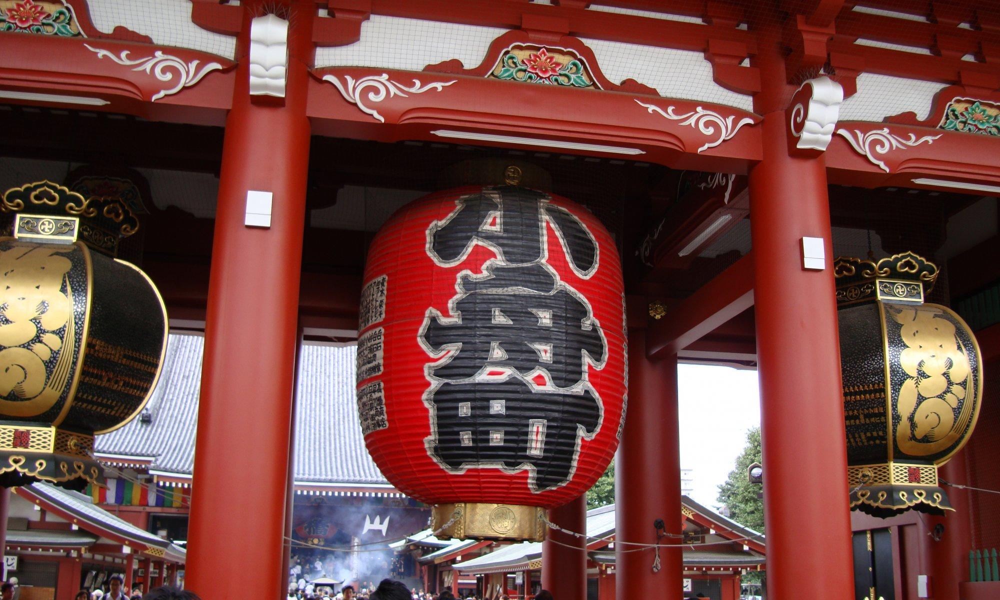 Sensō-ji, Tōkyō