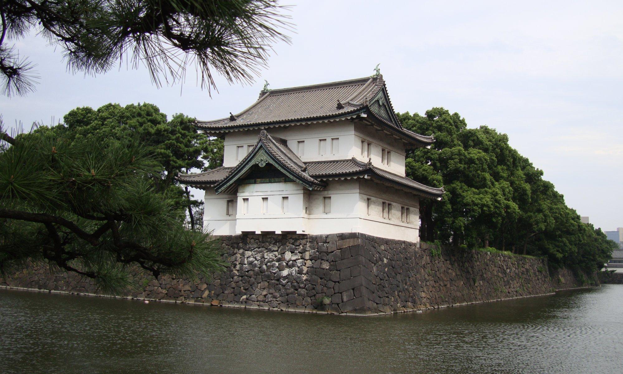 Imperial Palace, Tōkyō