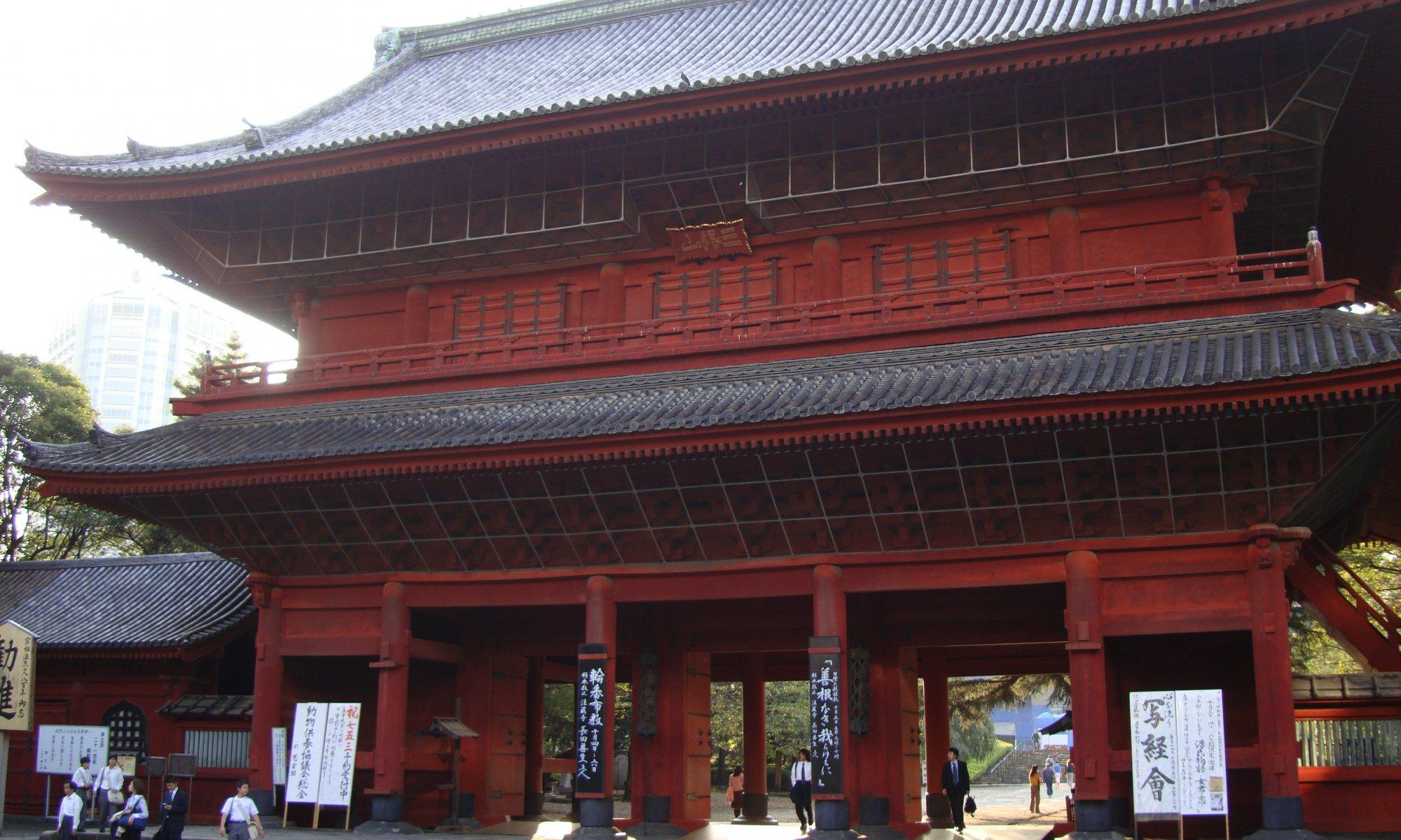 Zōjō-ji, Tōkyō