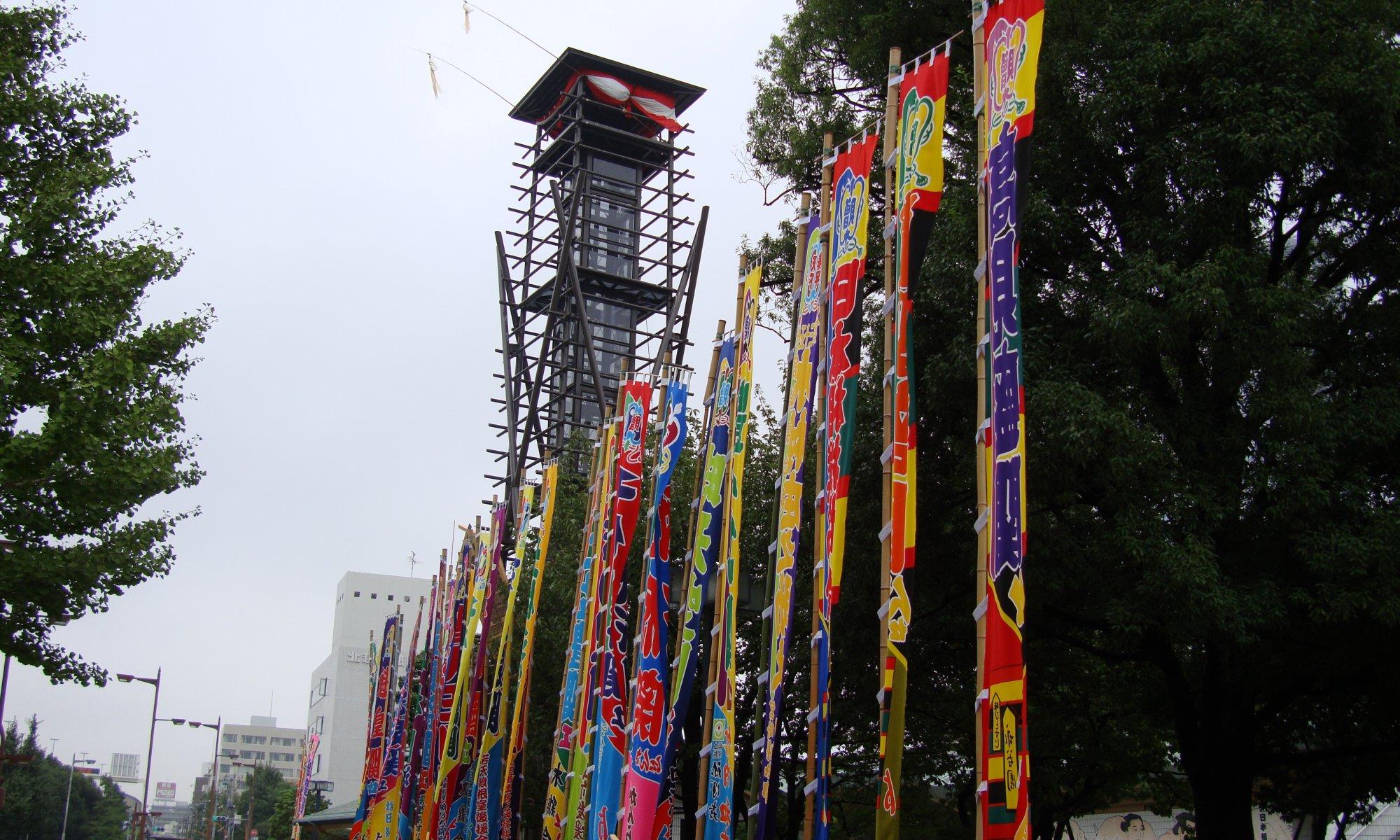 Sumō, Tōkyō
