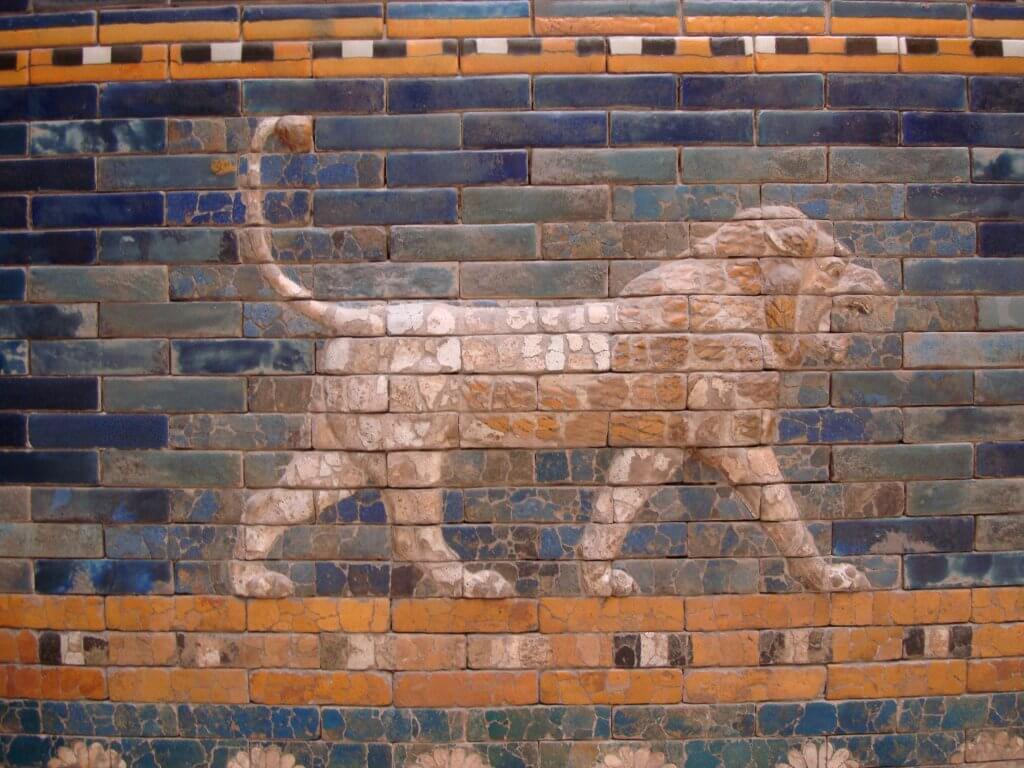 Pergamon-Museum, Berlin