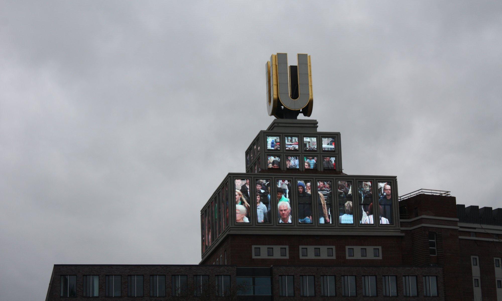 Dortmunder U, Dortmund, Germany