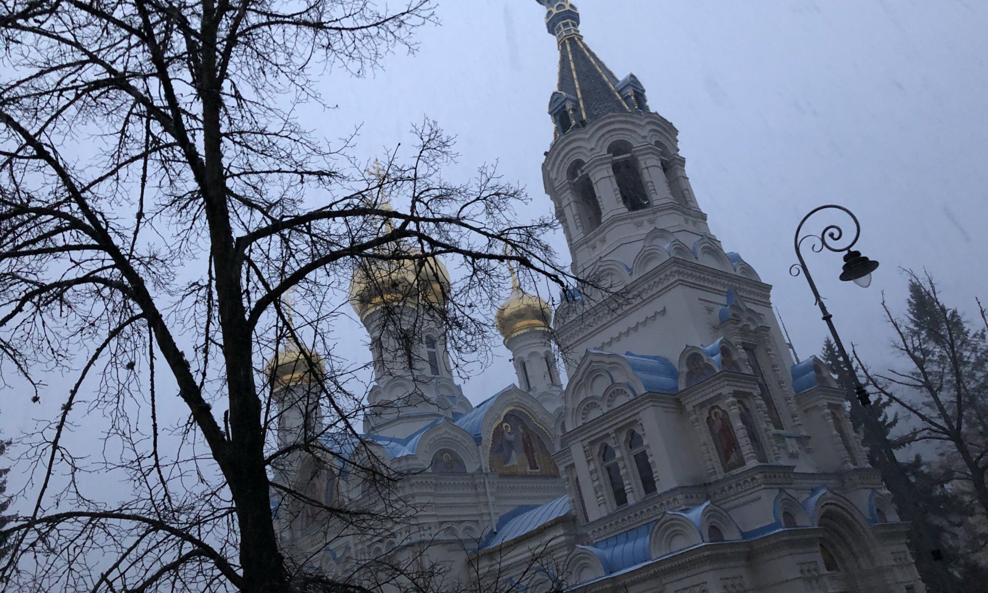Chrám svatého Petra a Pavla, Karlovy Vary