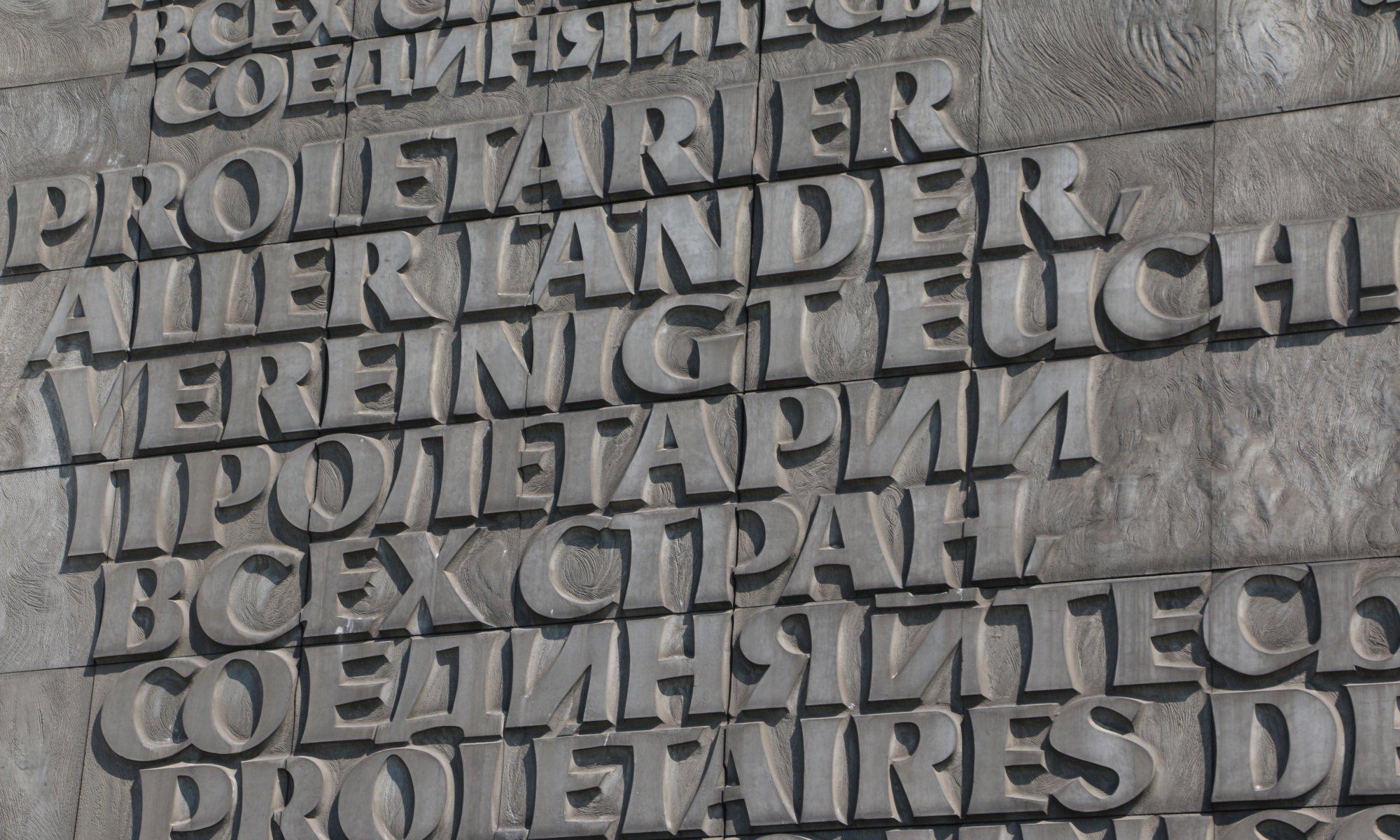 Karl-Marx-Monument, Chemnitz
