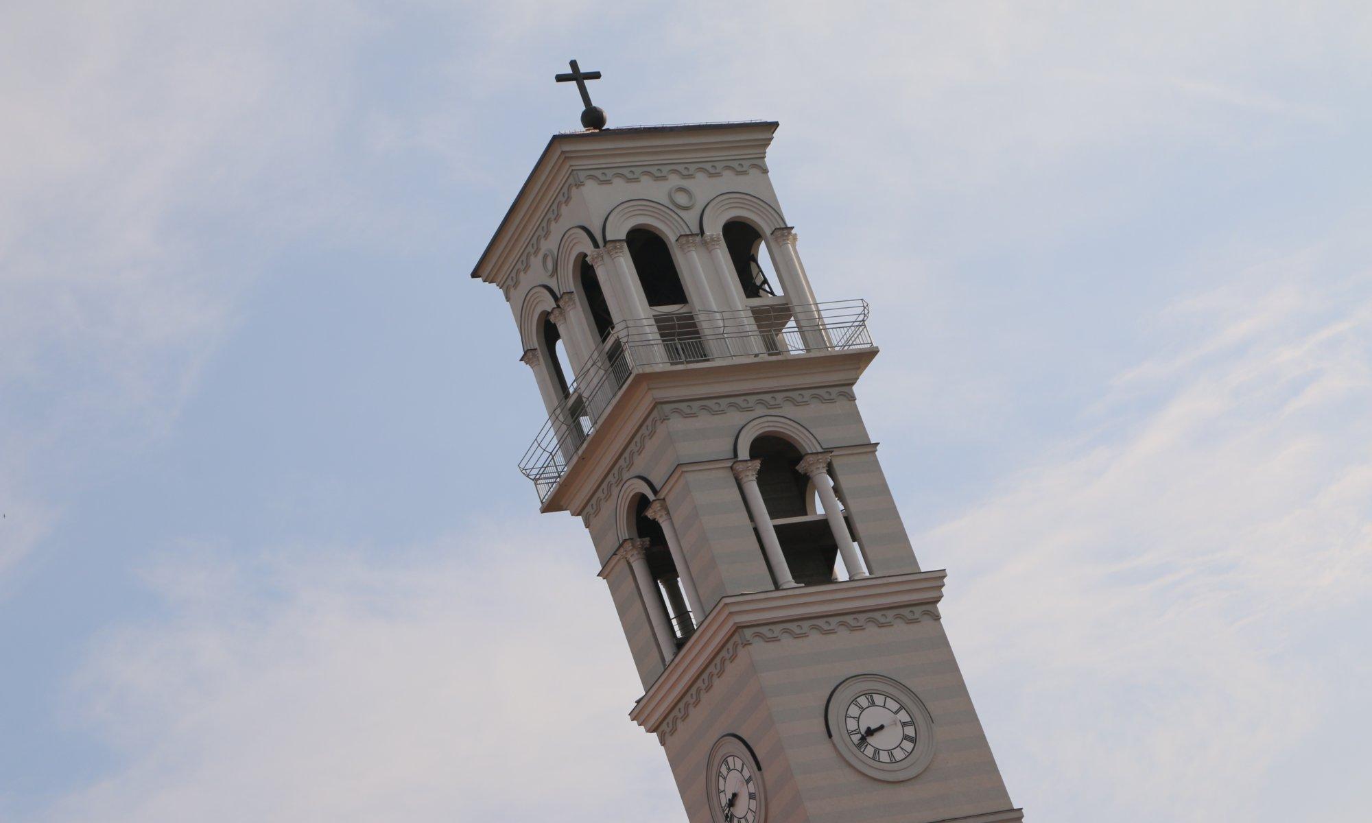 Katedrala Majke Tereze, Prishtinë
