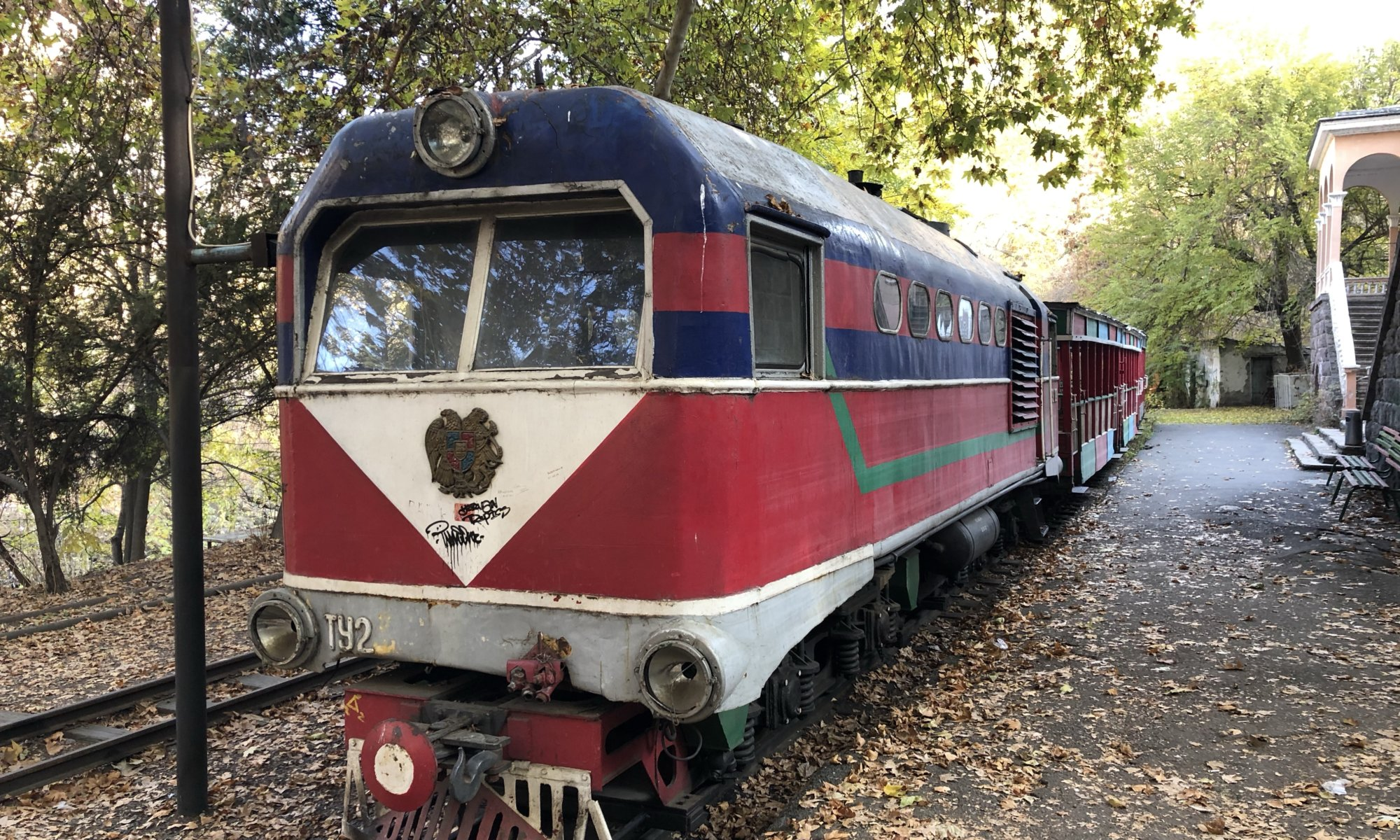 Children's railway, Երևան