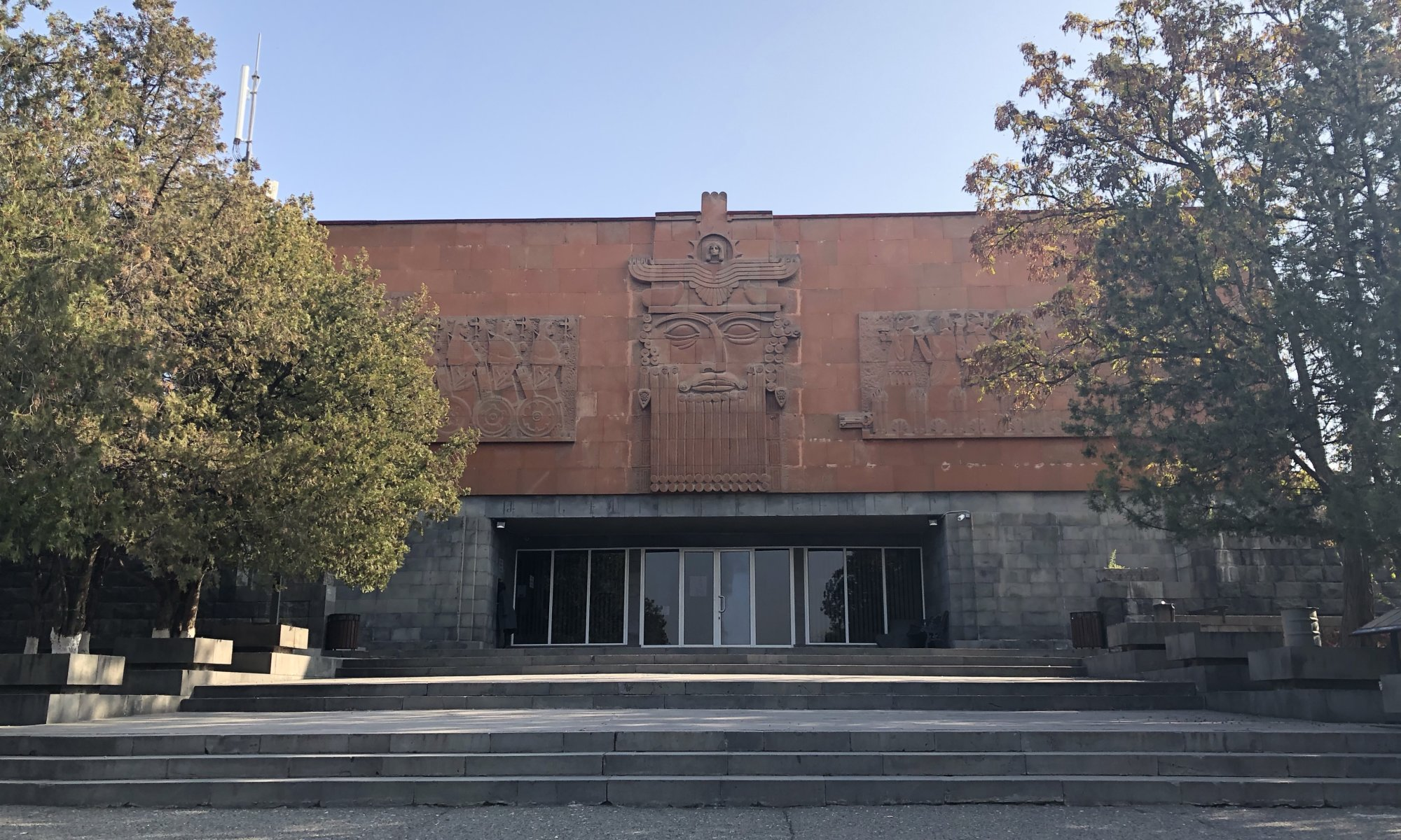 Erebuni museum, Երևան