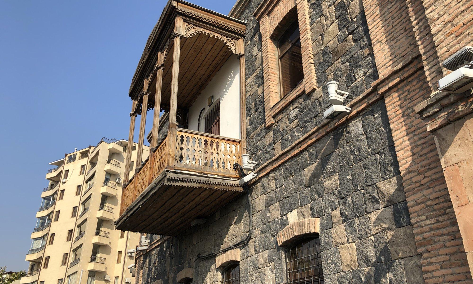 Sergei Parajanov museum, Երևան