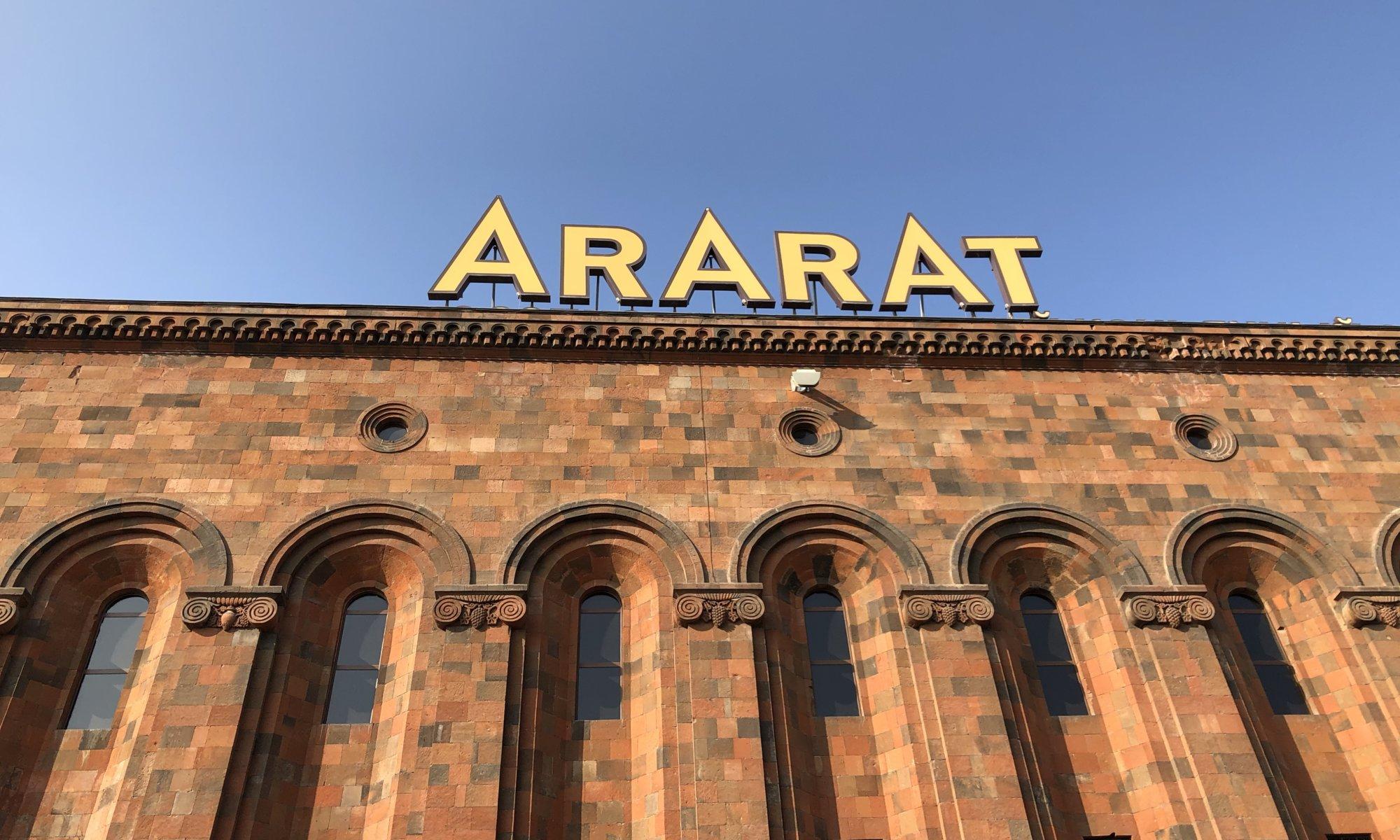 Ararat brandy factory, Երևան