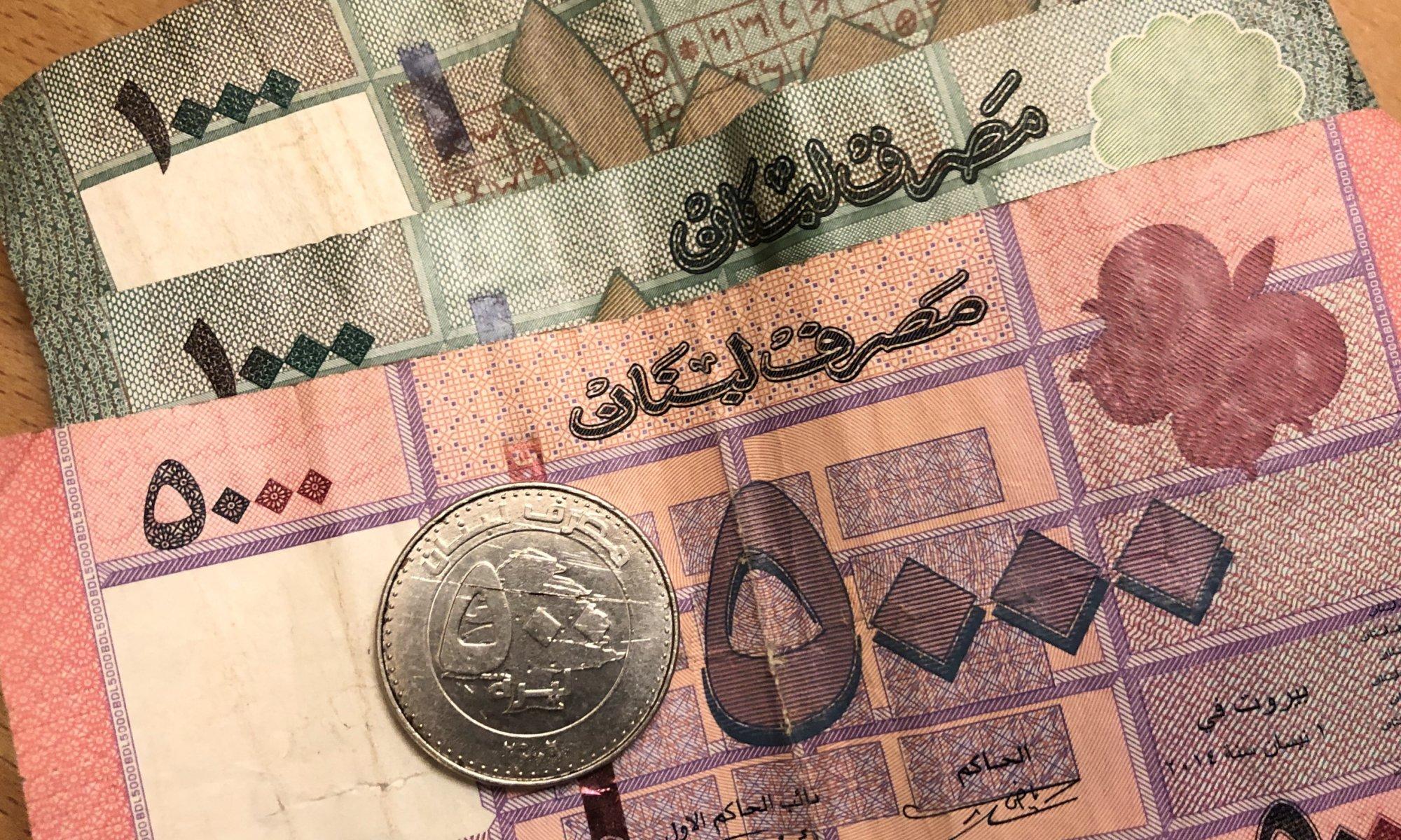 Lebanese pounds/lira, بيروت