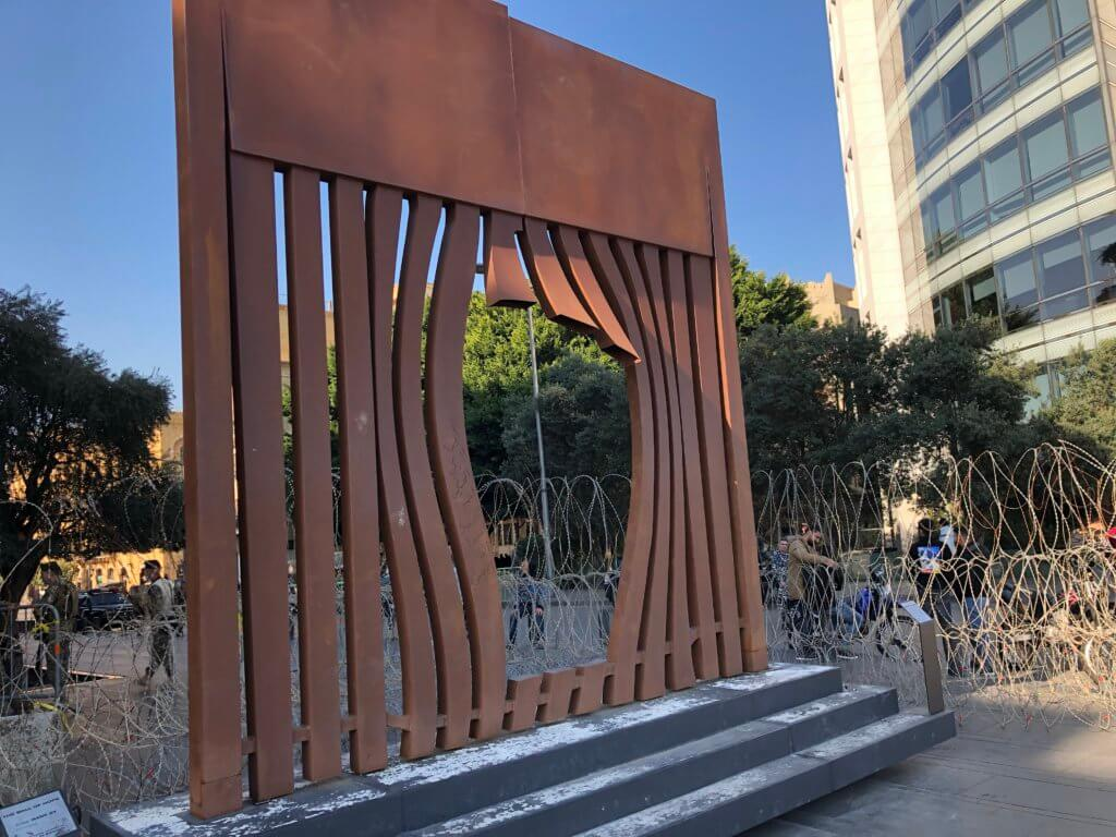 Wall of hope, بيروت