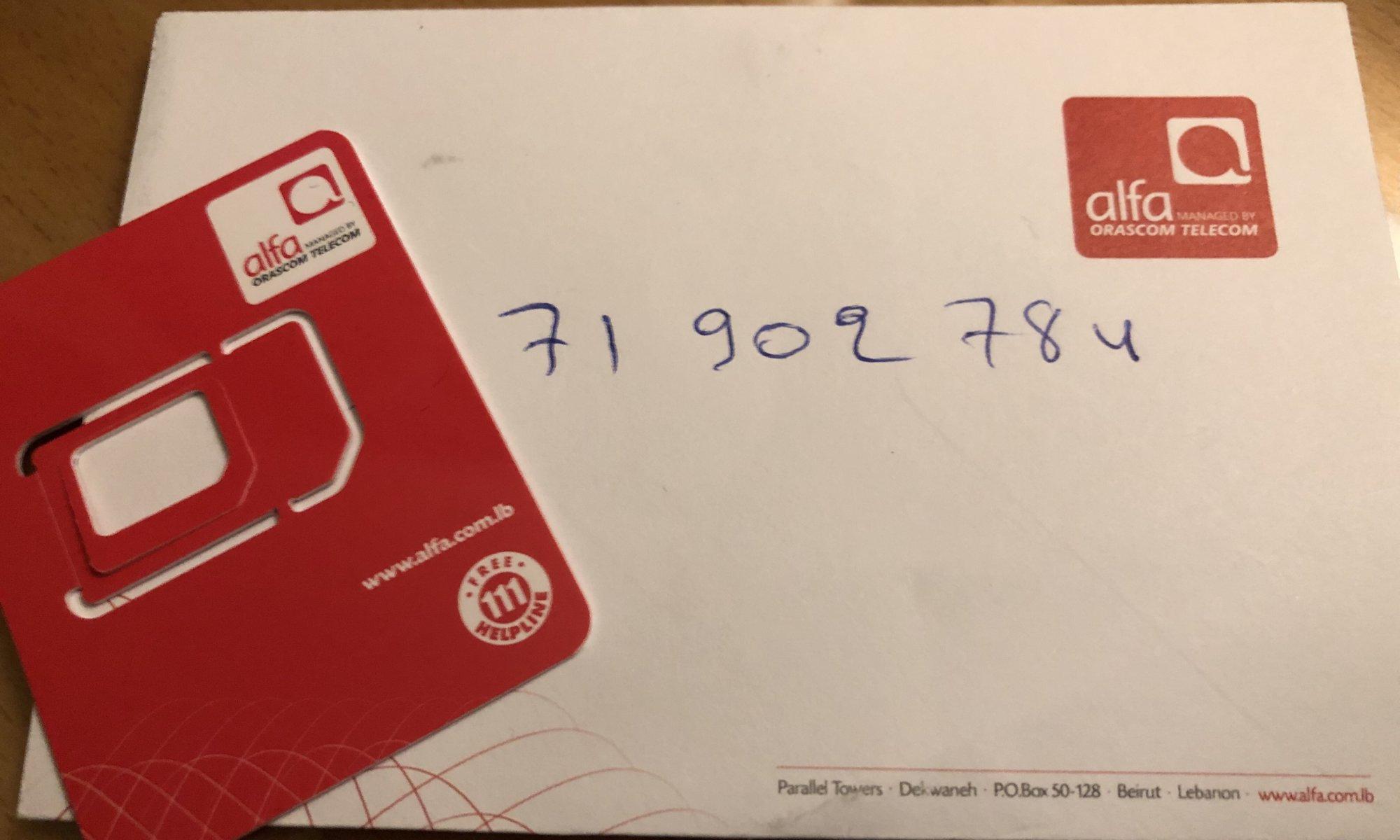 Local SIM card, بيروت
